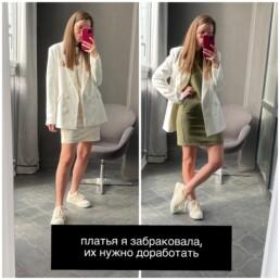 белый пиджак с Алиэкспресс отзывы купить недорого @irilook