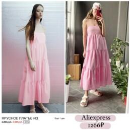 платье сарафан Zara с Алиэкспресс обзор @irilook