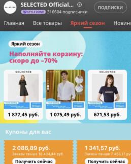 Фабричный Алиэкспресс — распродажа — Irilook