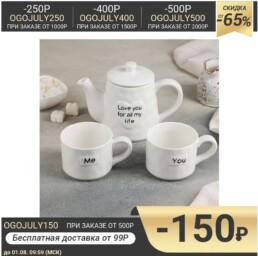 Сима-ленд- кружка-набор-посуды — Алиэкспресс — IRILOOK — Ирилук