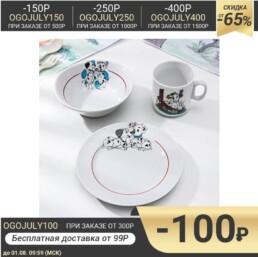Сима-ленд- кружка-детская-посуда-тарелка — Алиэкспресс — IRILOOK — Ирилук
