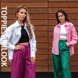 Базовый гардероб — рубашка — Алиэкспресс — IRILOOK — Aliexpress